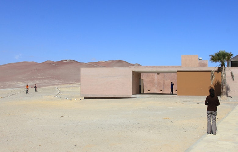 Museum peru 3 660x440