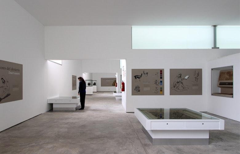 Museum peru interieur 660x440